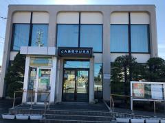 JA高岡守山支店