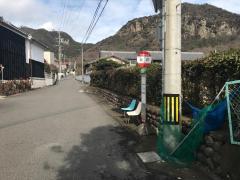 「岩戸」バス停留所