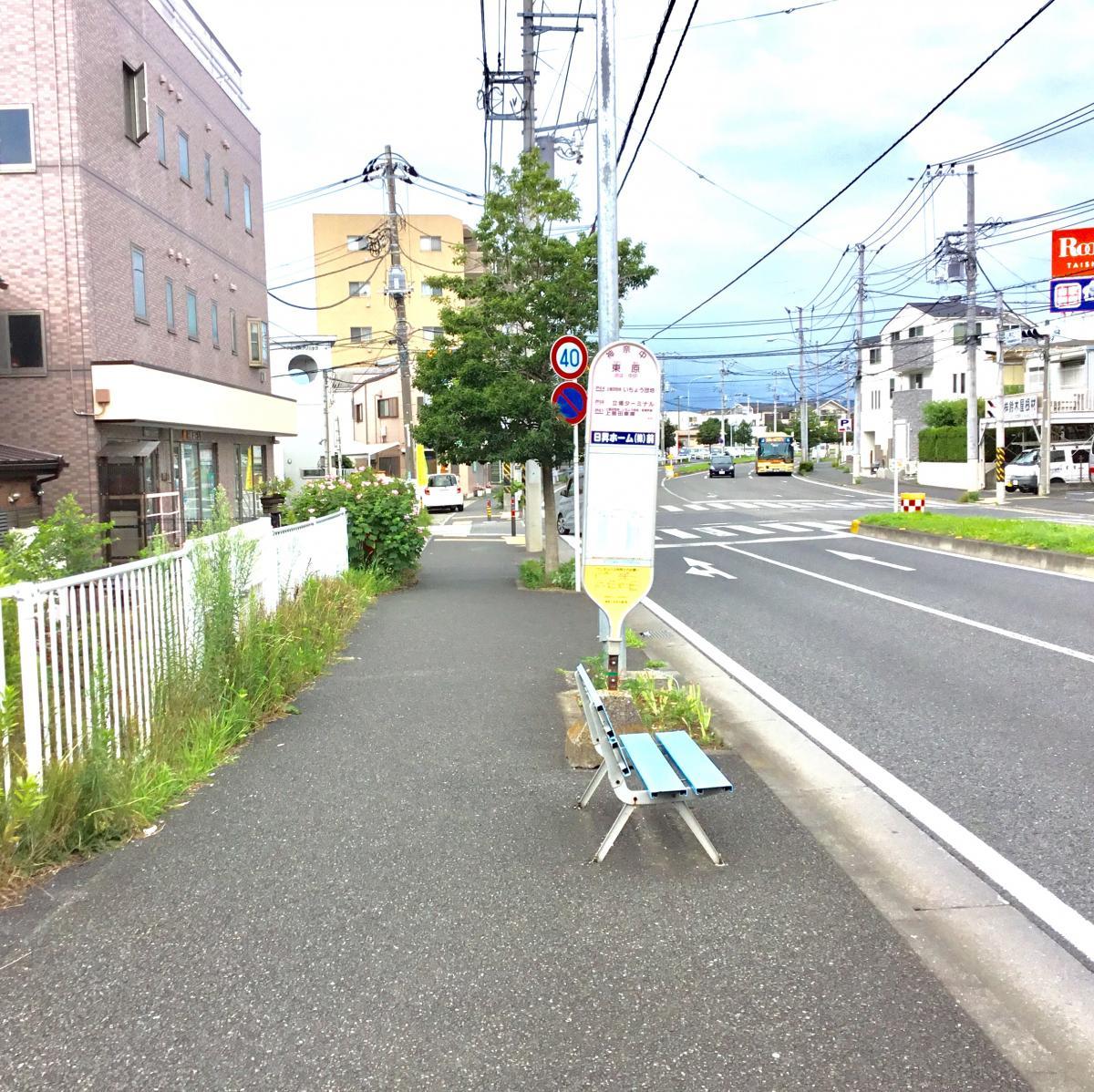 東原(横浜市)バス停留所