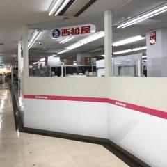 西松屋 三和麻溝店