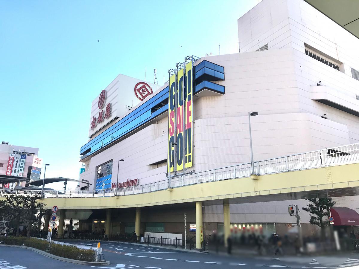 高槻 松坂屋