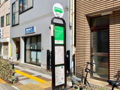 「西尾久一丁目」バス停留所