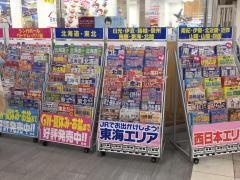 日本旅行 TiS明石支店