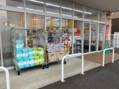 クスリのアオキ 川田店