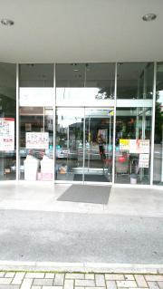 ファッションセンターしまむら 佐伯店
