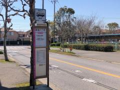 「香澄六丁目」バス停留所