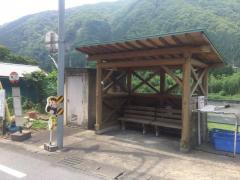 「新丁」バス停留所