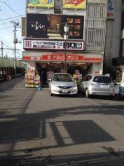 ドラッグ・オゾン鶯谷店