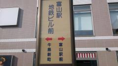 「地鉄ビル前」バス停留所