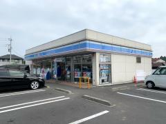 ローソン 城里石塚店