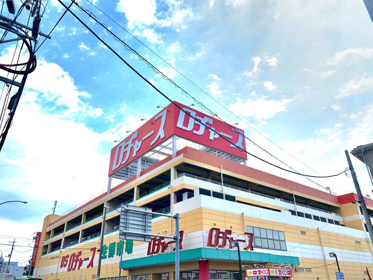 ロヂャース浦和店の店舗建物外観