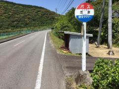 「笠原(門川町)」バス停留所