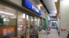 啓文堂書店 八幡山店