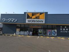 ワークマン 観音寺店