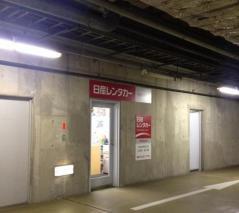 日産レンタカー恵比寿駅東口