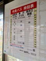 「美唄駅前」バス停留所