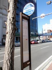 「眉山ロープウェイ前」バス停留所