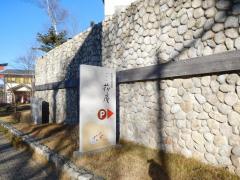 日光中禅寺湖温泉の宿ホテル花庵