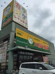 ジャパン 伊川谷店