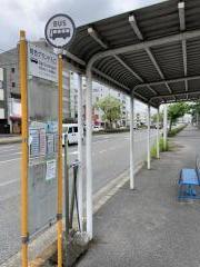 「総合グランド入口」バス停留所