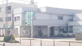 藤田犬猫病院