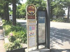 「山下公園前」バス停留所