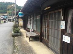 「三尾口」バス停留所