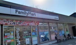 ファミリーマート 箱根仙石湿原店