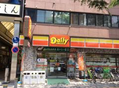 デイリーヤマザキ 堺市役所前店