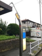 「南陽町」バス停留所