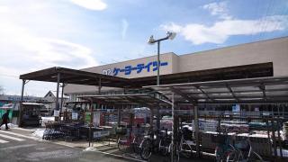 ケーヨーデイツー 長野運動公園店