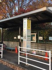 「新座栄」バス停留所