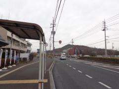 「西沖割」バス停留所
