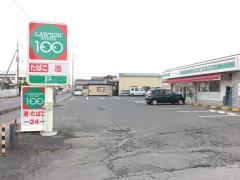 ローソンストア100 ひたちなか大平店