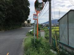 「岩屋口」バス停留所