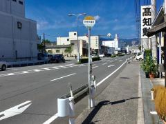 「中央市場前」バス停留所
