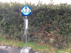 「塩屋浦」バス停留所