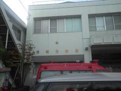 清瀬消防署