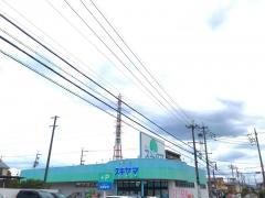 ドラッグスギヤマ朝日ケ丘店
