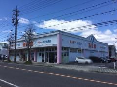 西松屋 名古屋北店