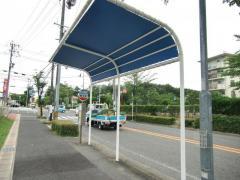 「鳴子町」バス停留所