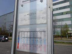「舞洲東」バス停留所