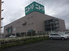 ニトリ 熊本インター店