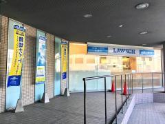ローソン 大津市民病院店