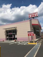 ファッションセンターしまむら 熊野店(三重県)
