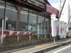 「勘六橋」バス停留所