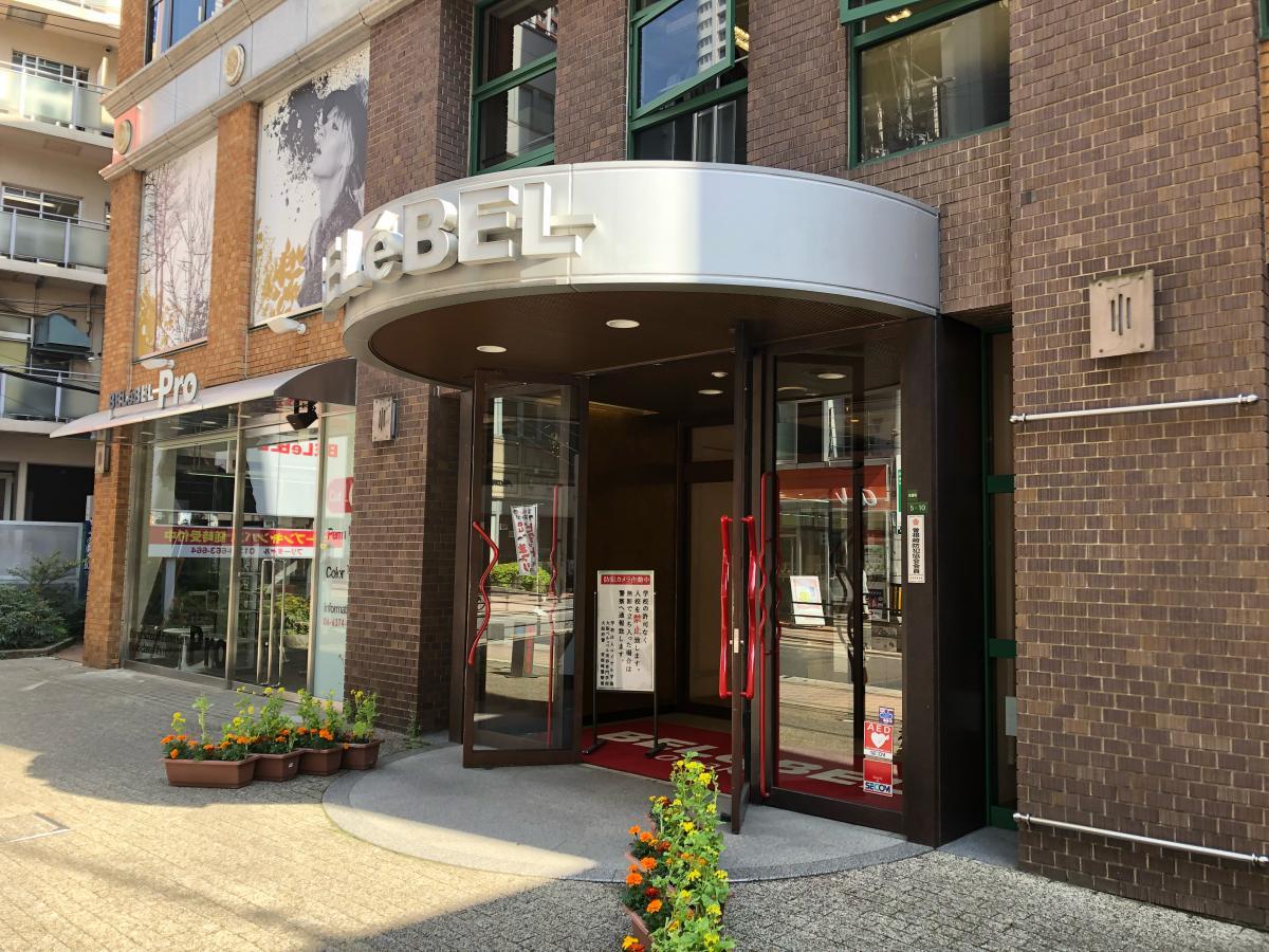 大阪ベルェベル美容専門学校