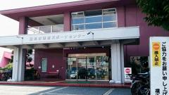 横浜市港南スポーツセンター