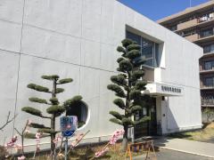 津島保健所