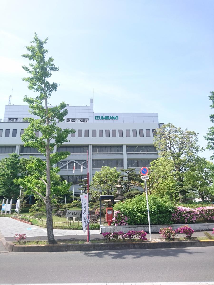 市役所 泉佐野